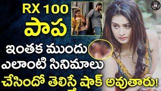 Rx 100 Heroine Payal Rajput Film Career   Payal Rajput Personal Facts   Ajay Bhupathi   Telugu Panda