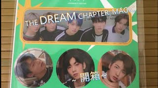 Baixar 【茶太開箱】 TOMORROW X TOGETHER (TXT) 正規專輯 THE DREAM CHAPTER: MAGIC