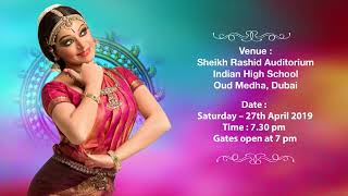 Veteran Actress Shobana to enthrall Dubai audience