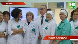 видео ГОРОДСКАЯ ПОЛИКЛИНИКА № 112