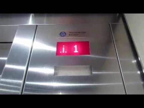 2015 ThyssenKrupp Endura Elevator at Neiman Marcus in the Roosevelt Field  Mall in Garden City, NY