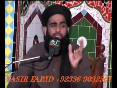 Hazrat Ali(R.A) Say Yahoodion K Sawal | Hazrat Ali(R.A) Ka Ilm By Allama Farooq Ul Hassan Qadri