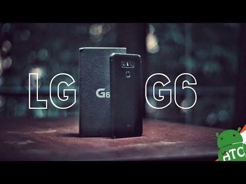 "The LG G6 Featuring ""আজ গরিব বলে""   ATC    4k   বাংলা"
