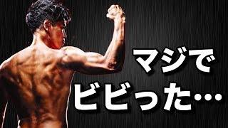 【武井壮】マジでビビった…水球女子ハンパねぇ 水球女子 検索動画 40