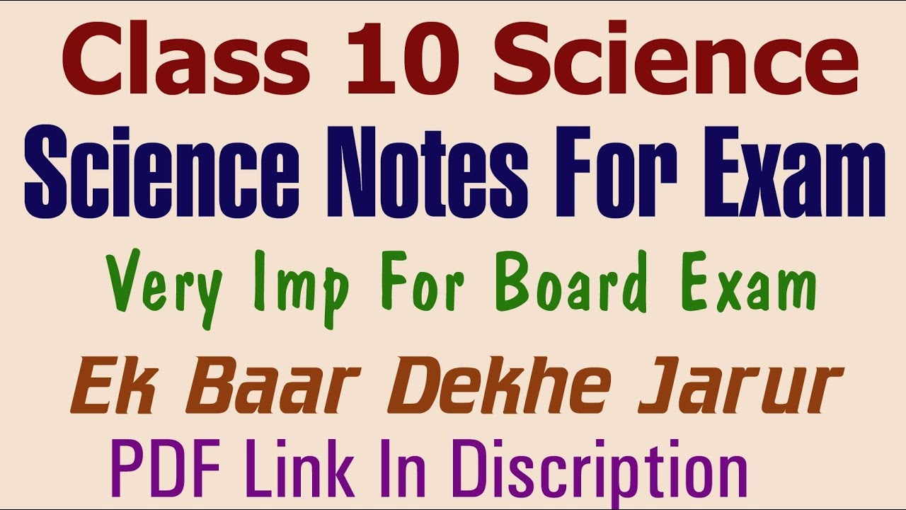 Class 10 Science Notes Best Important Question For Board Exam 2018