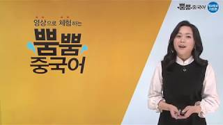 박가린댄스