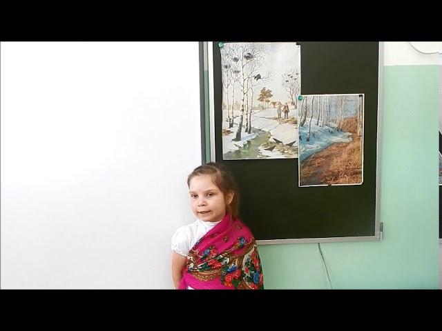 Изображение предпросмотра прочтения – ИринаДанилова читает произведение «На лугу.» А.А.Блока