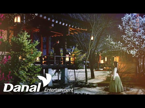 """[MV] Kim Na Young 김나영 """"군주 OST Part.6 (Ruler: Master Of The Mask OST Part 6)"""" - 괜찮다고 (I'm OK)"""