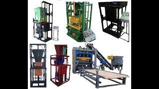 Вибропрессы, Станки, Вибропрессы для производства блоков, брусчатки, плитки, теплоблоков под мрамор