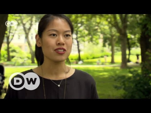Inequality - Female business founders | DW English