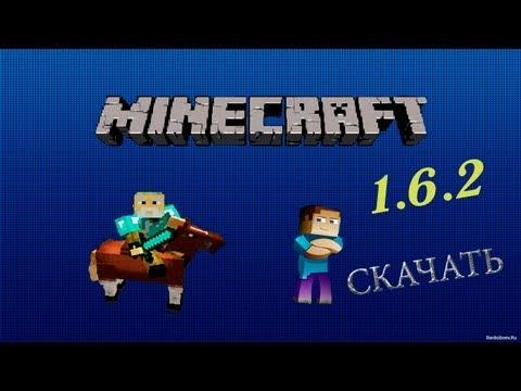 Скачать Minecraft (Майнкрафт) , , , ,