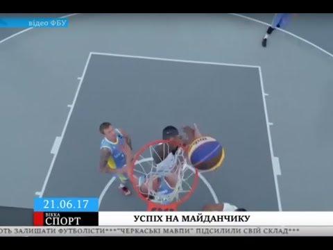 ТРК ВіККА: Вихованець «Черкаських Мавп» виводить збірну України у лідери Кубку світу