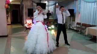 MVI_0255.MOV Свадебный танец жениха и невесты