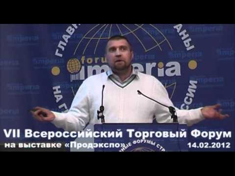 видео: Потапенко о поставщиках и сетях без купюр