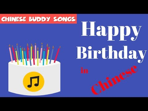 Learn Chinese through Songs| Happy Birthday - Level Easy
