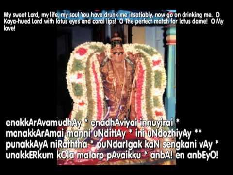 Muniye Nanmugane- Nithyanusanthanam; Kovil Tiruvaimozhi 11 (with meaning)