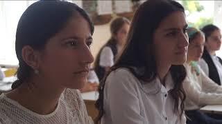 Победитель конкурса Мой Дагестан Рукият Ахмедова провела урок лидерства старшеклассникам
