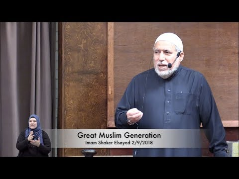 Great Muslim Generation . Imam Shaker Elsayed 2/9/2018
