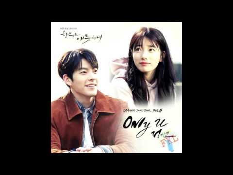 Junggigo – Only U (Uncontrollably Fond OST Part.4) [Full Audio]