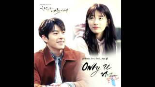 Junggigo – Only U (Uncontrollably Fond OST Part.4) [Full Audio]