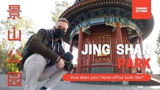 景山公园 (Jing Shan Park) VIEW OVER BEIJING