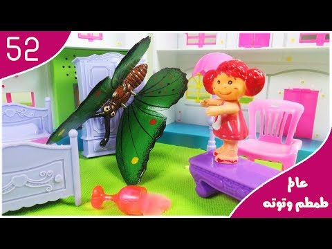 Interactive Little Live Pets Flutter Wings Butterflies baby dolls toys