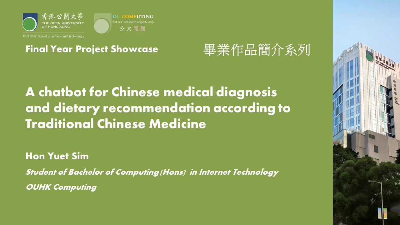 OUHK Computing - A chatbot for Chinese medical diagnosis and dietary
