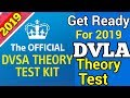THEORY TEST 2019 QUESTIONS AND ANSWERS