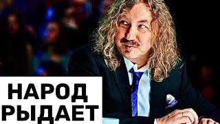 Смерть разрушила все планы Игоря Николаева. Сегодняшние новости...