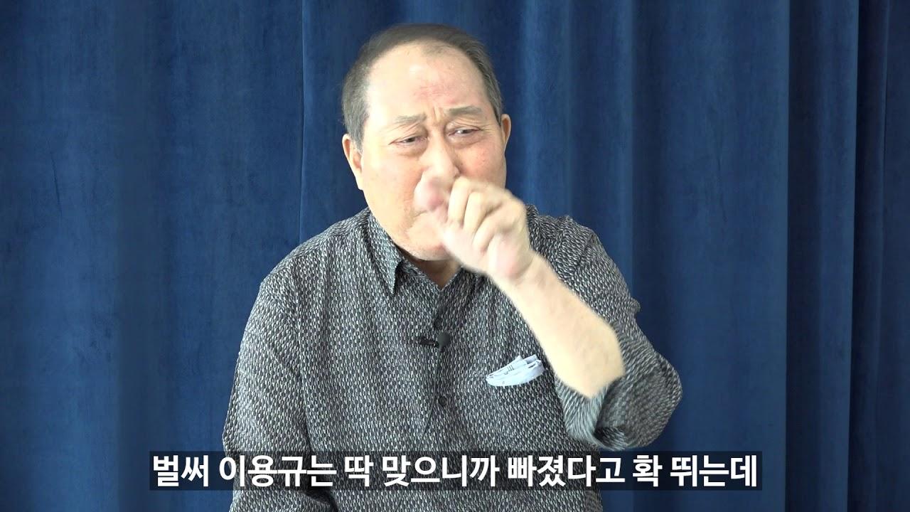 [김인식의 국민야구] 국민감독이 진단하는 한화의 연패와 감독 교체