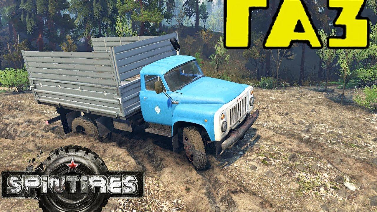Трудовые будни сельского водителя ГАЗ-53 для Spin Tires