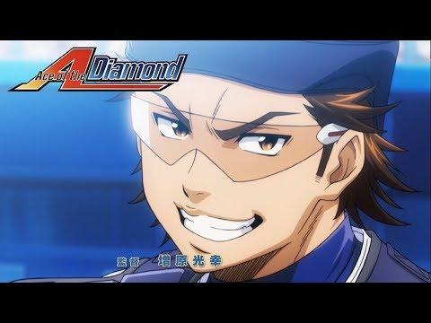 Ace of the Diamond - Opening 3 | Hashire! Mirai