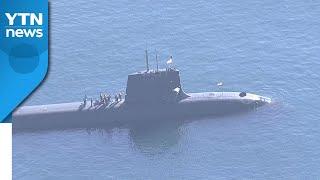 日 잠수함 충돌 사고...3시간 반 지나서야 '휴대전화 보고' / YTN