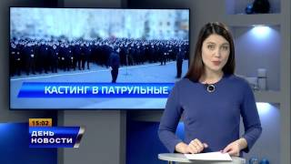 С понедельника в Запорожье будут работать комиссии по отбору в новую полицию(Please watch: