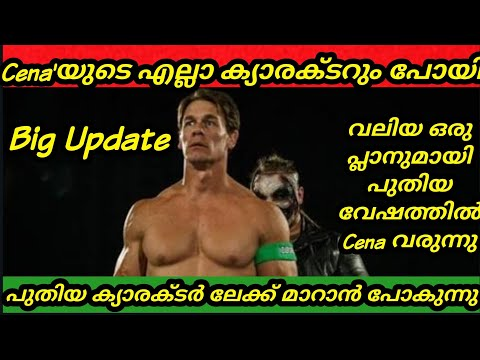 John Cena New Character Coming To WWE Heel Or Face????