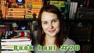 О книгах можно говорить бесконечно   Book haul #20