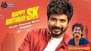 Sivakarthikeyan Birthday song 2019 / Gana Sudhakar