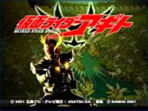 Kamen Rider Agito PS1 Ending Theme ( Believe Yourself )