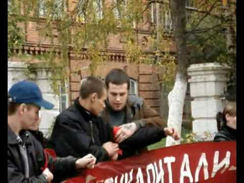 Антикапитализм - 2006, Арзамас