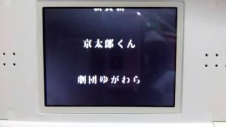 十津川さんの名前だけしか出てないけど、どうしても動画をアップしたか...