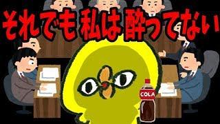 【あさきアニメ】新しいマイクが届いてテンション崩壊しました