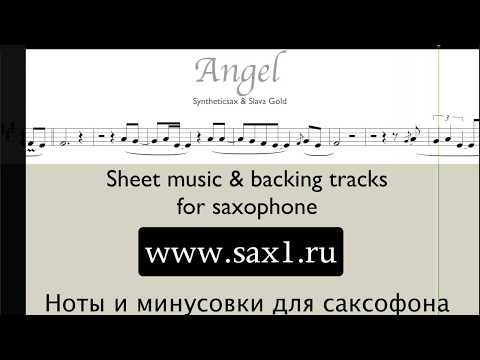 Syntheticsax & Slava Gold - Angel (Backing track with notes) for Alto Sax
