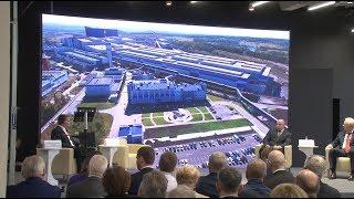 Сюжет ТСН24:  В Туле обсудили перспективы развития сталеплавильного комплекса