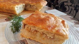 ПИРОГ РЫБНЫЙ с РИСОМ / Простой Рецепт от Бабушки