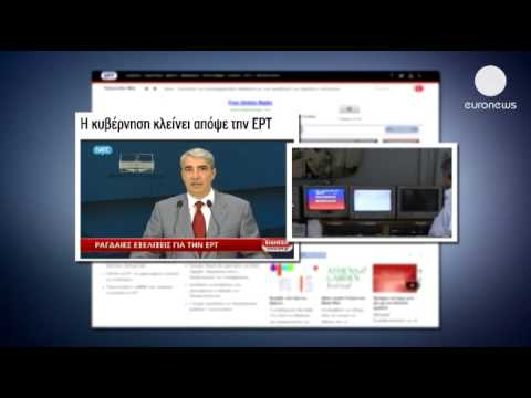 Greece: public broadcaster ERT to be closed down