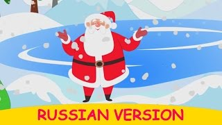 Download Бубенчики звенят! – Рождественская песня | Jingle Bells | Christmas Song Mp3 and Videos