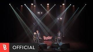 [BugsTV] TAKE(테이크) - SECOND STORY(나비무덤 두 번째 이야기) - Stafaband