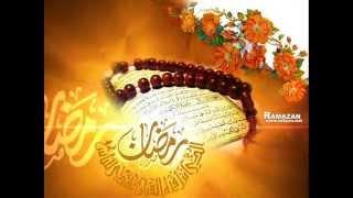 Ramazan Seher duasi