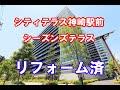 山口県道135号 北中山岩国線 - YouTube