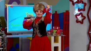 Динара Тилекеева «Кыргызым» / Таң Шоола / НТС